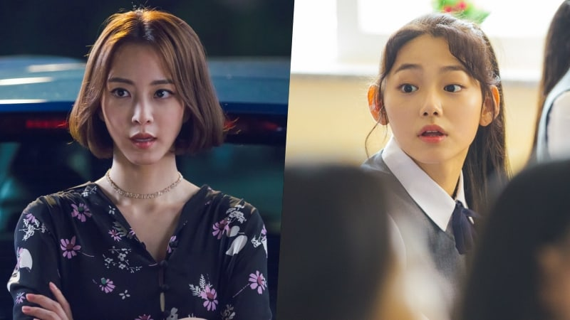 "Han Ye Seul And gugudan's Mina Synchronize Perfectly In ""20th Century Boy And Girl"" Stills"