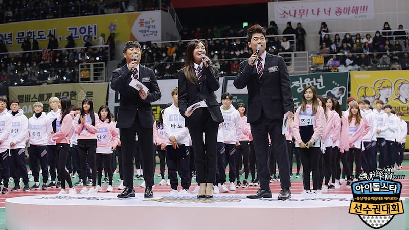 """2017 Idol Star Athletics Championships"" Recording Delayed Indefinitely"
