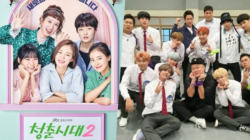 """""""Age Of Youth 2"""" And """"Ask Us Anything"""" Top List Of Most Buzzworthy TV Shows"""