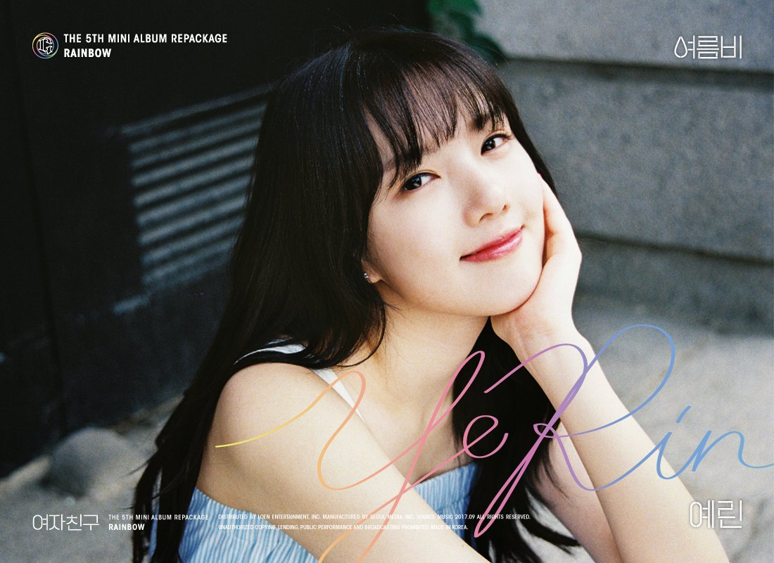 GFRIEND's Yerin To Temporarily Halt Activities Due To Appendicitis