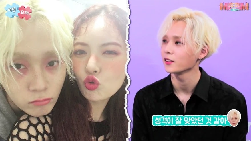 PENTAGON's E'Dawn Talks About How He Became Friends With HyunA