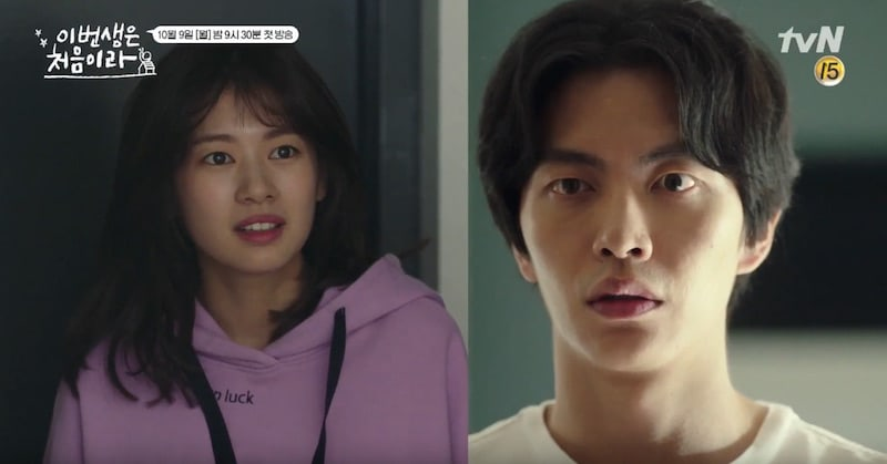 """Watch: Lee Min Ki And Jung So Min Start Roommate Romance In """"Because This Is My First Life"""" Trailer"""