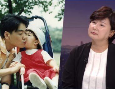 Kim Kwang Seok Seo Hae Soon