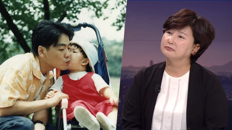 Kim Kwang Seoks Wife Talks About Why She Kept Her Daughters Death Secret For 10 Years