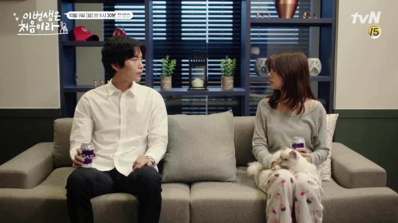 "Watch: ""Because This Is My First Life"" Teases Intriguing Roommate Relationship In Highlight Reel"