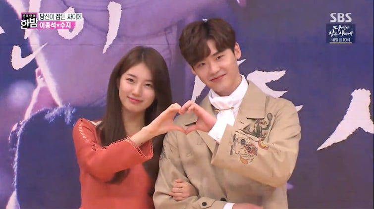 """Watch: Lee Jong Suk And Suzy Share Stories About Filming For """"While You Were Sleeping"""""""