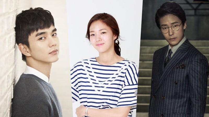 Chae Soo Bin And Uhm Ki Joon Join Yoo Seung Ho's Upcoming MBC Drama