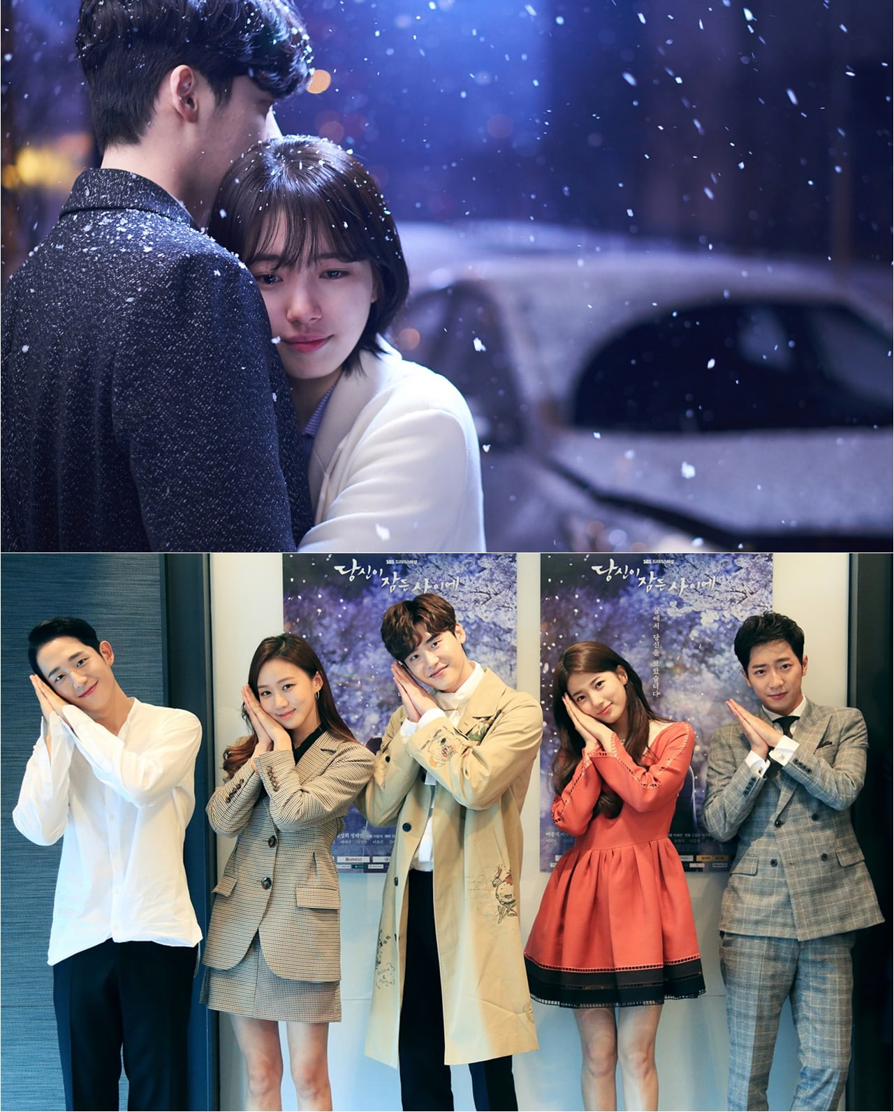 """While You Were Sleeping"" Reveals New Stills + What To ..."