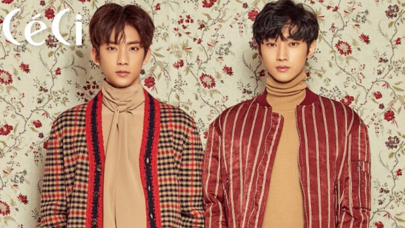 B1A4s Gongchan And Jinyoung To Guest On Variety Show Night Goblin