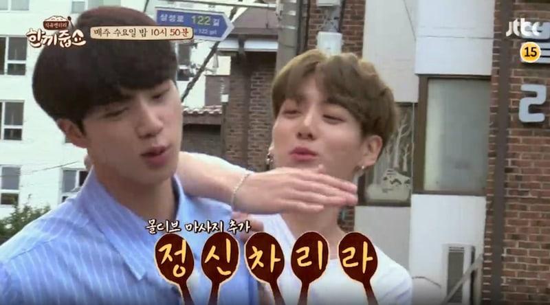 """BTS's Jin And Jungkook Bicker Adorably On """"Let's Eat Dinner Together"""""""