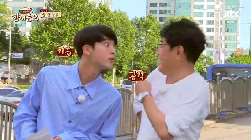 """Watch: BTS's Jin Is A True Comedian As He Cracks Everyone Up On """"Let's Eat Dinner Together"""""""