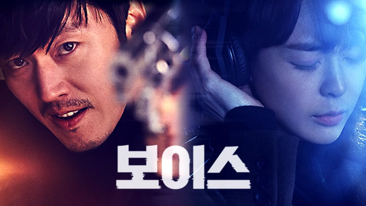 "OCN's ""Voice"" To Air Second Season Next Year"