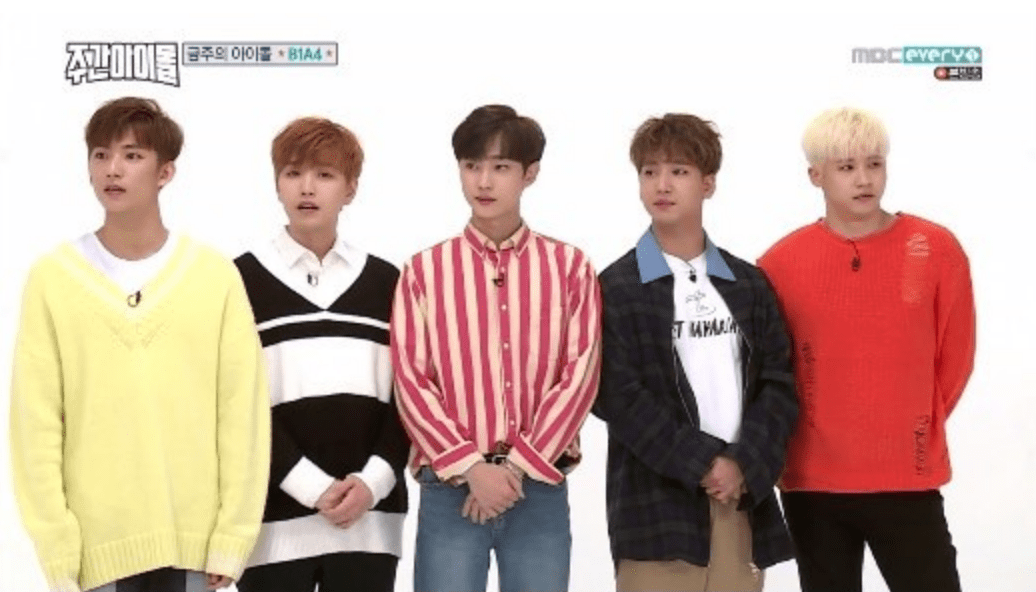 "B1A4 Talks About Whether They're Savers Or Spenders On ""Weekly Idol"""