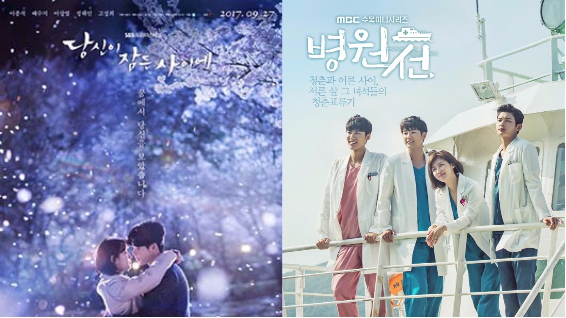 While You Were Sleeping Premiere Goes Head-To-Head With Hospital Ship In Viewership Ratings Battle
