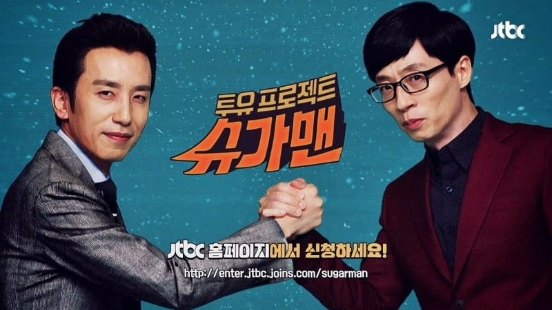 "JTBC Confirms Plans For A Second Season Of ""Sugar Man"""