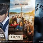 10 New Dramas To Check Out After The Chuseok Holiday