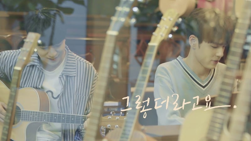 "Update: DAY6 Reveals MV Teaser For Upcoming Track ""When You Love Someone"""