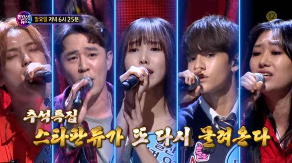GFRIENDs Yuju, Samuel, Lee Gikwang, And More Take Part In Fantastic Duo 2 Chuseok Special
