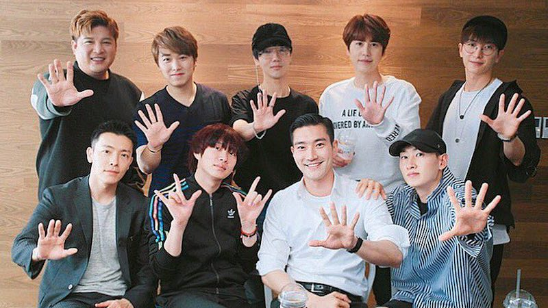 Super Junior To Hold First Concert In Over Two Years