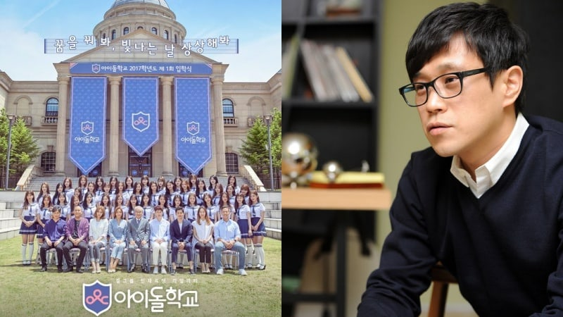 "Pledis Entertainment CEO Han Sung Soo To Become Producer For ""Idol School"" Debut Group"