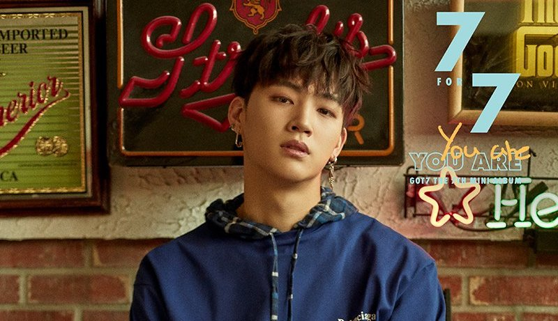 GOT7s JB Features In First Individual 7 For 7 Teasers