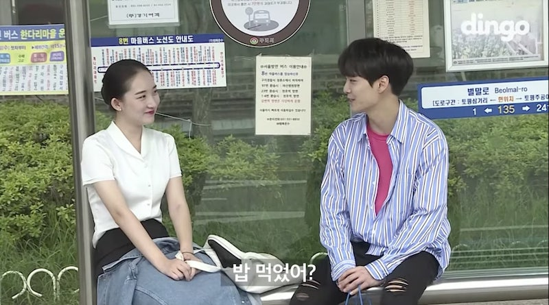 "Watch: NU'EST's JR Encourages A Lucky Fan By Sharing His Feelings From ""Produce 101 Season 2"""