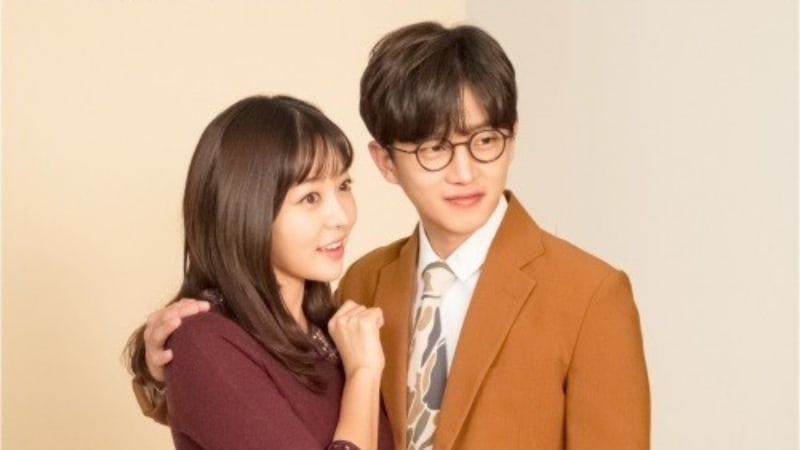 "Kim Ga Eun And Kim Min Suk Turn Into A Sweet, Long-Term Couple For ""Because This Is My First Life"""