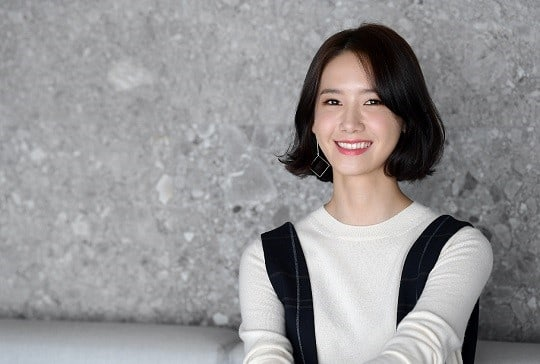 YoonA Names Her Favorite Girls' Generation Variety Show Appearance