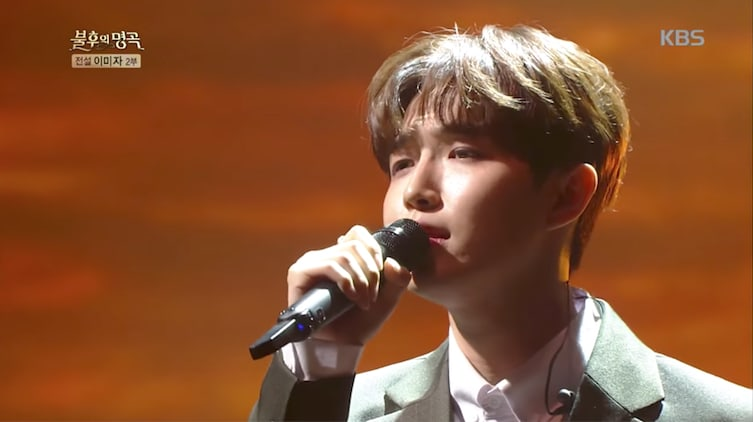 "Watch: Wanna One's Kim Jae Hwan Sings While Thinking Of His Parents On ""Immortal Songs"""