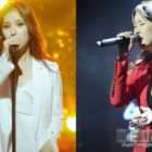 """Watch: Gummy And Baek Ji Young Collaborate For Duet Of """"You Are My Everything"""""""
