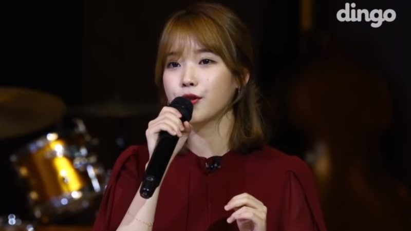 Watch: IU Makes A Surprise Appearance At A Couple's Wedding