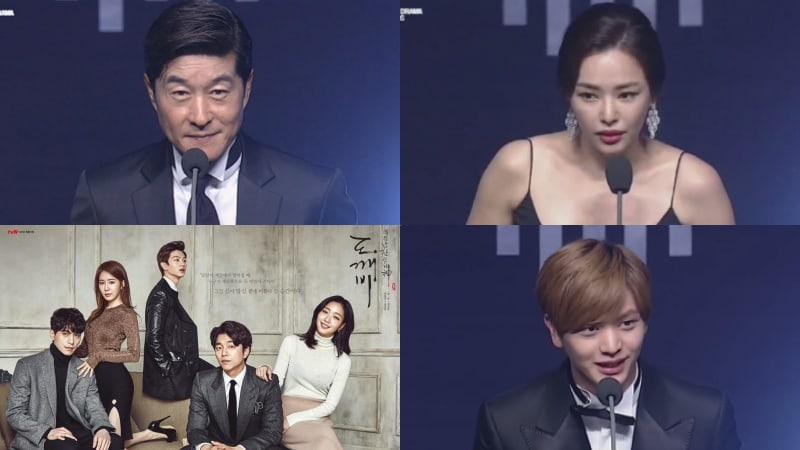 Winners Of The 2017 Korea Drama Awards