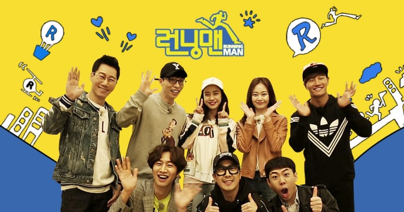 """Running Man"" Continues Streak Of High Viewership Ratings With Latest Episode"