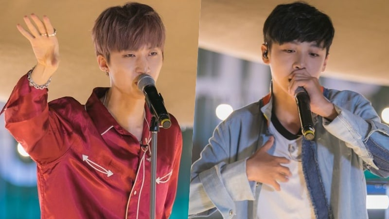 PENTAGON's Hui And Rapper Jo Woo Chan Dominate The Stage In New Stills For Chuseok Variety Special
