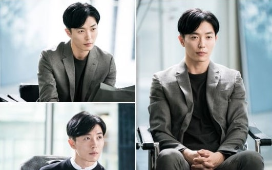 """Kim Jae Wook Features In Stills From """"Degree Of Love"""""""