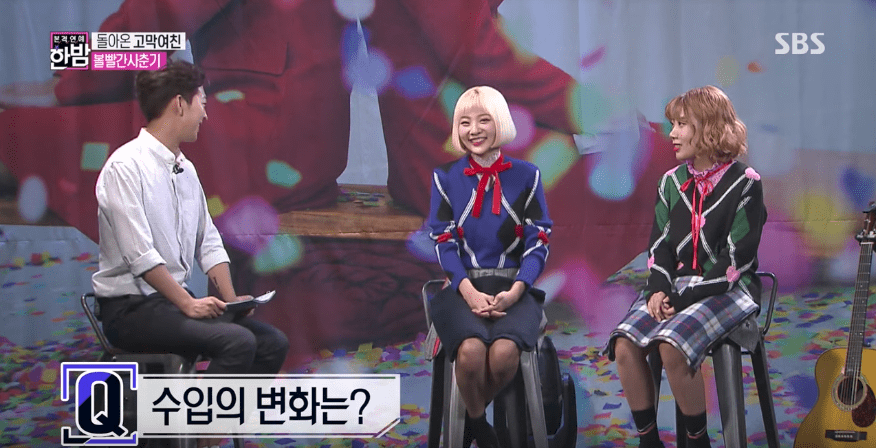 Bolbbalgan4 Comments On How Much They're Earning Right Now