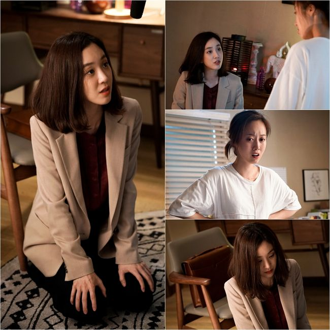 """New Teasers For Upcoming Drama """"Witch's Court"""" Show Two Sides Of Jung Ryeo Won"""