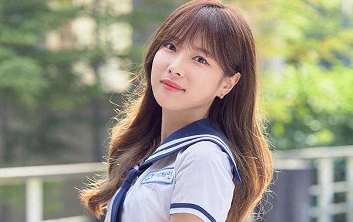 """Netizens Accuse """"Idol School"""" Of Rigging Lee Hae In's Votes"""