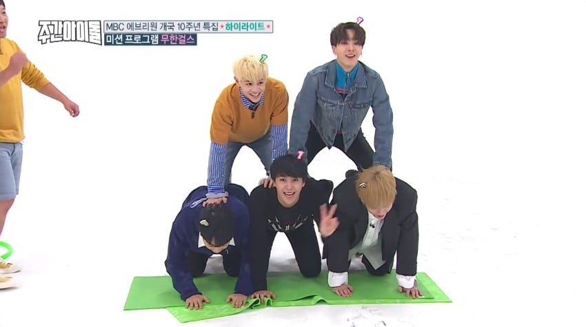 "Watch: Highlight Shows Off Fantastic Teamwork On ""Weekly Idol"""