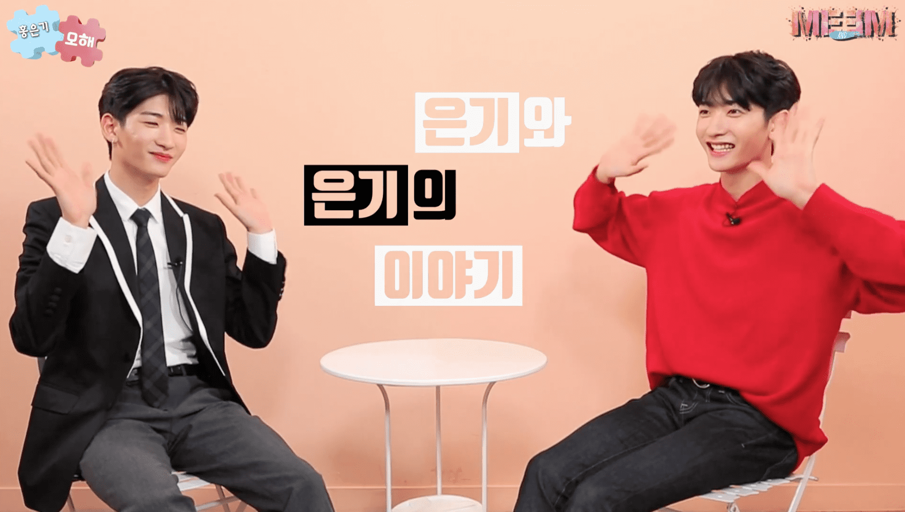 RAINZ's Hong Eun Ki Talks About His Mixed Feelings On Their Busking Event And Preparing To Debut