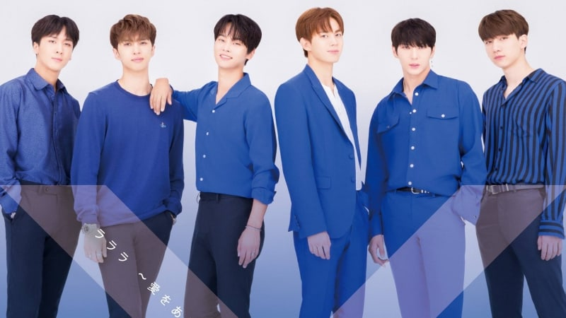 "VIXX Sweeps Japanese Charts With ""La La La"""