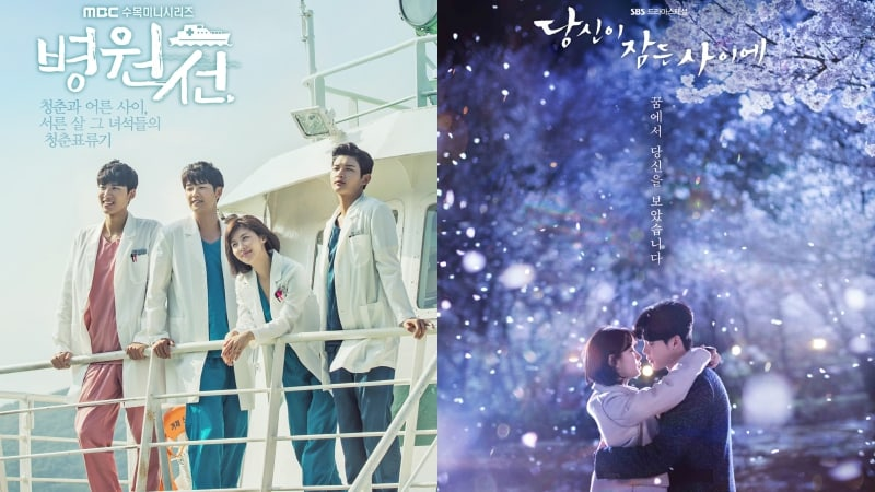 """Hospital Ship"" And ""While You Were Sleeping"" Are Almost Neck And Neck In Viewership Ratings"
