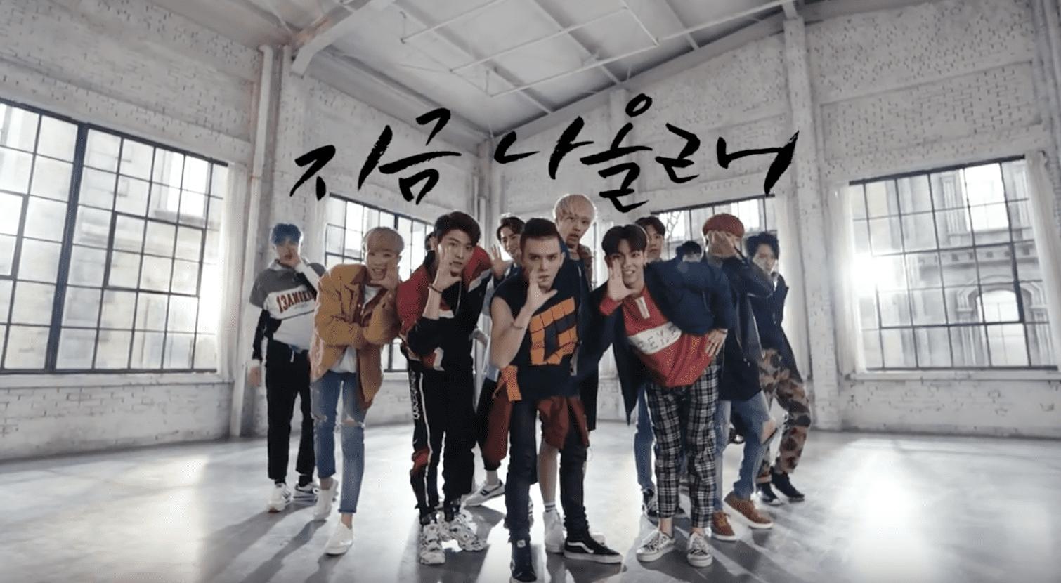 Watch: VARSITY Drops Fresh MV Teaser For October Comeback