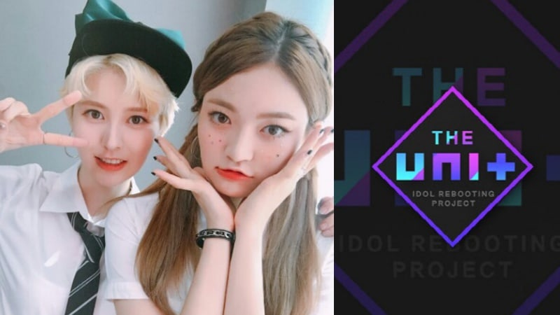 """DIA's Yebin And Somyi Open Up About Their Hopes And Goals For Their Appearance On """"The Unit"""""""