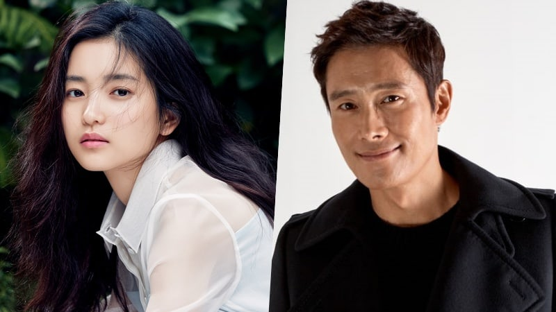 "Lee Byung Hun Addresses His 20-Year Age Gap With ""Mr. Sunshine"" Co-Star Kim Tae Ri"