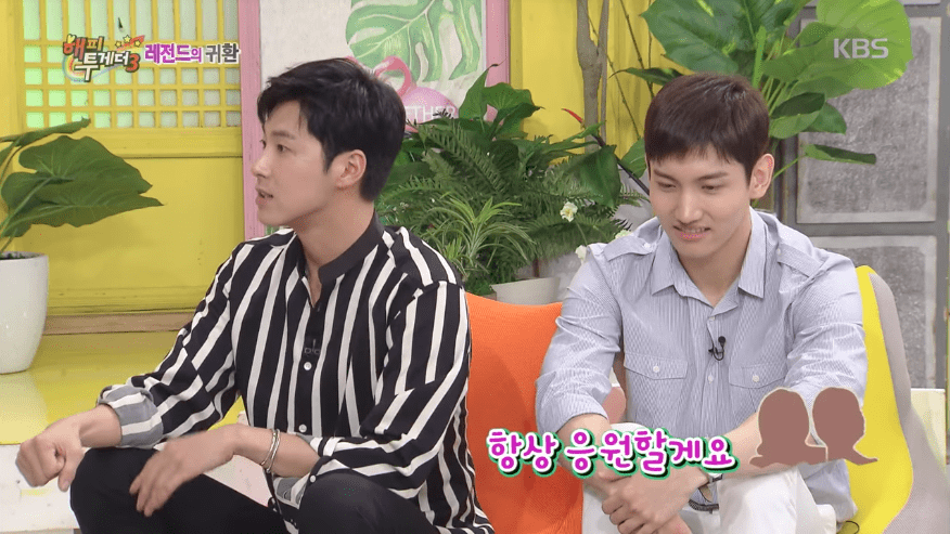 TVXQ's Yunho Talks About His Hilarious Encounter With EXO And BTS Fans