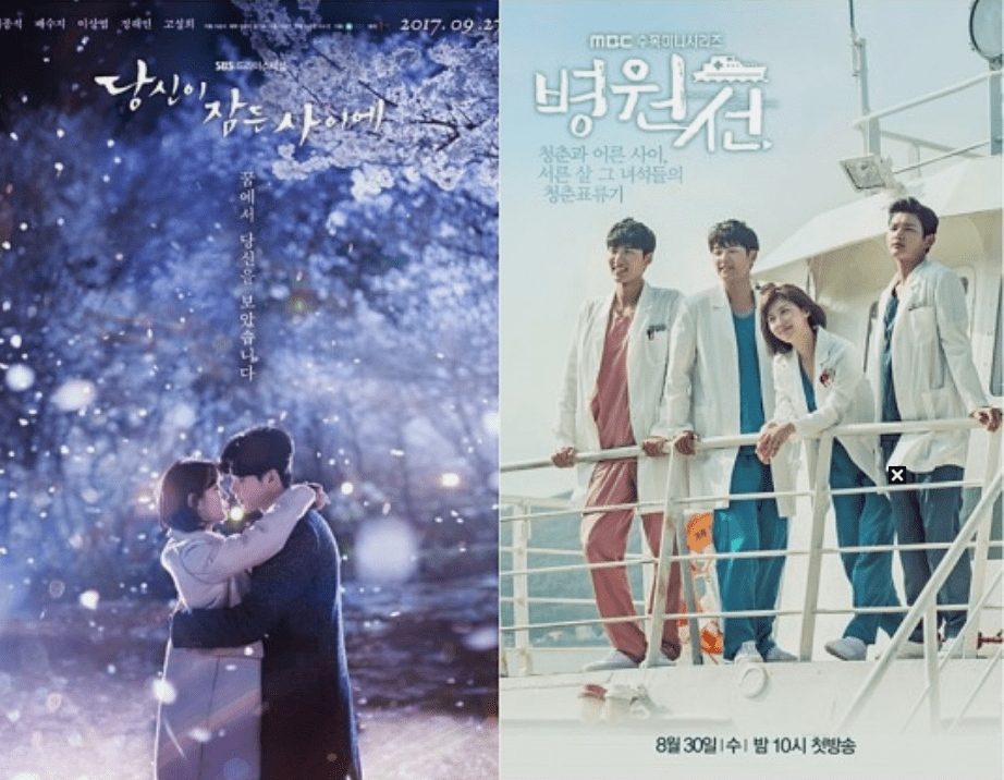 """While You Were Sleeping"" Overtakes ""Hospital Ship"" Ratings For The First Time"