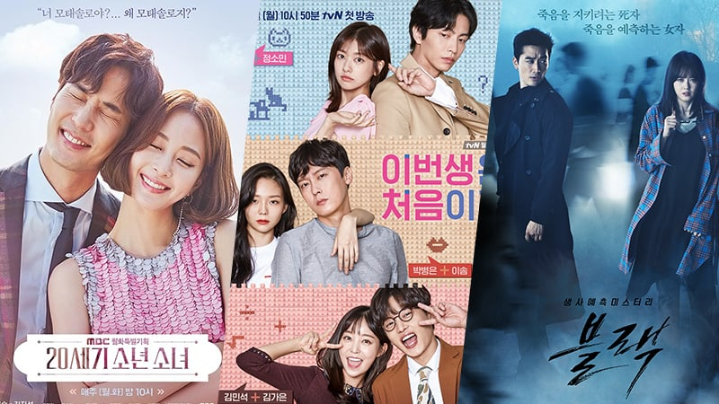 There Are 9 New K-Dramas Airing Next Week. Which Ones Will You Be Watching?