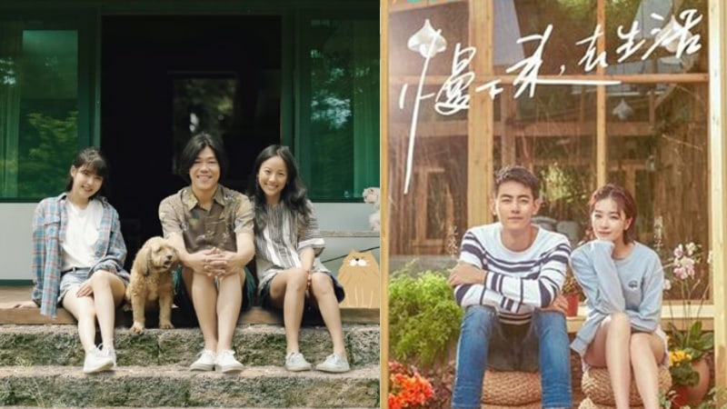"""Hyori's Homestay"" Team Addresses Plagiarism Controversy Surrounding Upcoming Chinese Program"