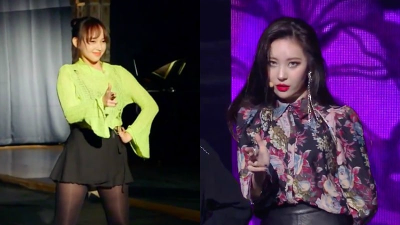 "Watch: Cosmic Girls' Cheng Xiao Performs Ballet Cover Of Sunmi's ""Gashina"""